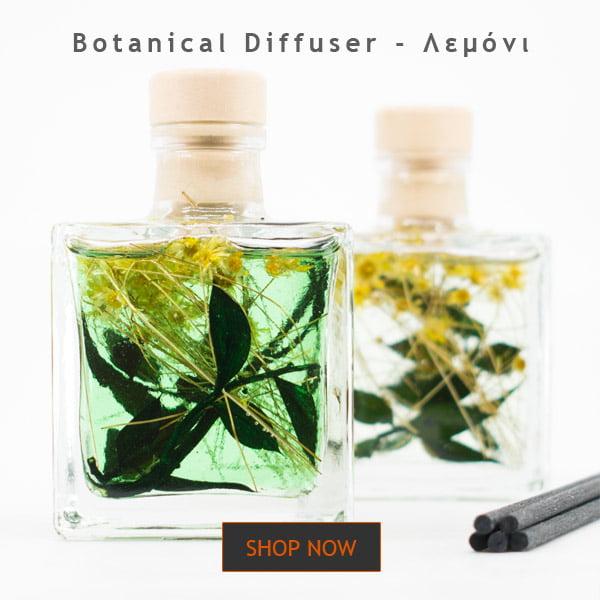 kerino botanical biffuser Αρώματα χώρου αρωματιστές